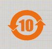 10 years EFUP logo China RoHS