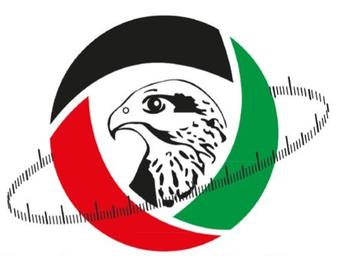 Emirates ESMA UAE RoHS