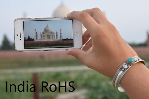 India RoHS