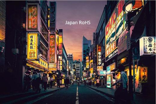 J-Moss Japan RoHS