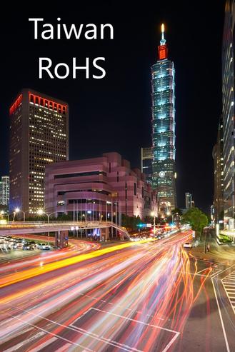 Taiwan RoHS Compliance