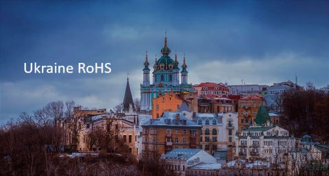Ukraine RoHS